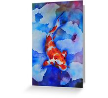 Lonely Koi Greeting Card