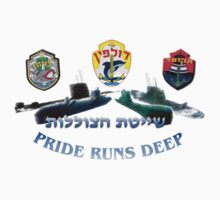 IDF: Israel Submarine Force Composite  by Quatrosales
