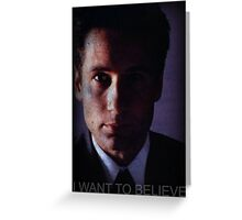 X-files, Fox Mulder,  Greeting Card