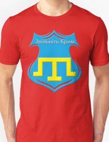 Free Crimea Unisex T-Shirt