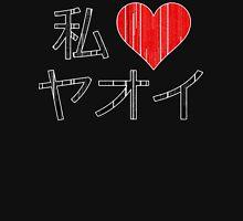 I <3 Yaoi Unisex T-Shirt