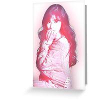 Brighter Than Gems, Tiffany! Greeting Card