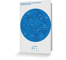 Constellations of the Southern Hemisphere- Sept & Oct (Blue) Greeting Card