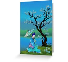 Haruko Greeting Card