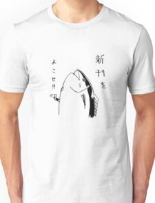 Japanese fish hold up Unisex T-Shirt