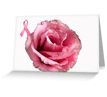 October is Breast Cancer Awareness Month!!! Greeting Card