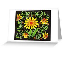 Flowers drawn in Ukrainian style Greeting Card