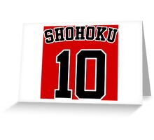 SHOHOKU Slam Dunk  Greeting Card