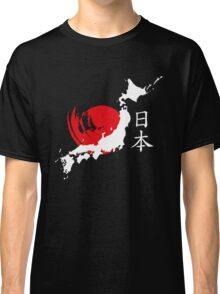 Japan (white) Classic T-Shirt