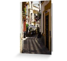 Streets of Seville, Spain  Greeting Card