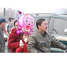 Ping Yao - Chinese family. Photographic Print