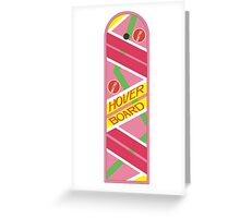 Back to the Future Hover Board Greeting Card