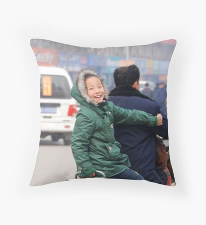 Ping Yao - Happyness. Throw Pillow