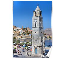 Roloi Clock Tower Poster