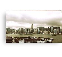 Wan Chai Skyline. Canvas Print