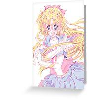 Sailor V Greeting Card