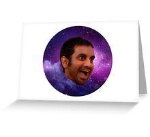 treat yo self galaxy Greeting Card
