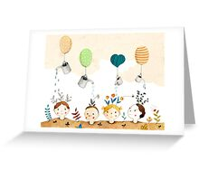 Kindergarten Greeting Card