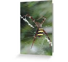 Enemy in the Garden Greeting Card