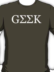 Geek Greek T-Shirt
