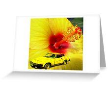 Pretty in Yellow.......... Greeting Card