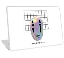 Faceless Princess Laptop Skin
