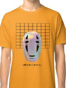 Faceless Princess Classic T-Shirt