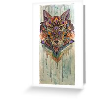 Wolf Watercolor  Greeting Card