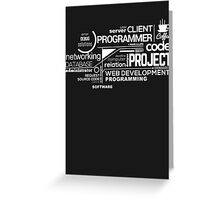 Programmer : Typography Programming - 2 Greeting Card