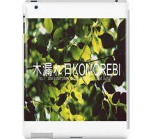 木漏れ日  Komorebi • Light And Leaves  iPad Case/Skin
