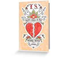 New Romantics Greeting Card