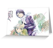 Noragami Official Art for Laptop Greeting Card