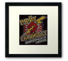 Chernobly Energy Drink Framed Print