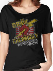 Chernobly Energy Drink Women's Relaxed Fit T-Shirt