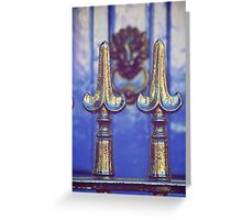 The king who guards from behind the fence! Greeting Card