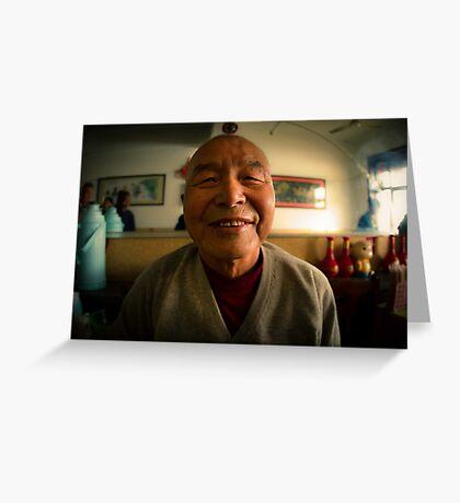 Mongolia .... Greeting Card
