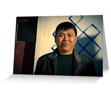 Mongolia ..... Greeting Card