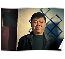 Mongolia ..... Poster