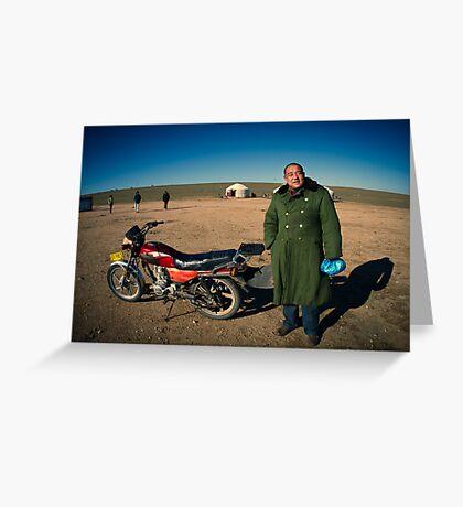 Mongolia ...... Greeting Card