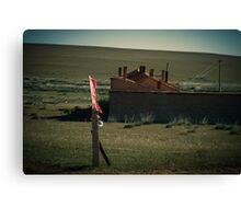 Mongolia .............. Canvas Print