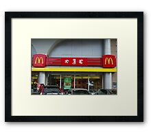 Macky Dees in anybody's language Framed Print