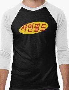 Korean Seinfeld Logo Men's Baseball ¾ T-Shirt
