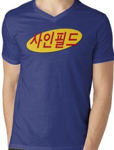 Korean Seinfeld Logo Mens V-Neck T-Shirt