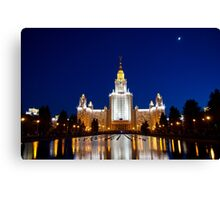 Night City University Canvas Print