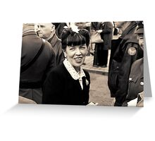 """""""Keep smiling through, just like you always do"""" Greeting Card"""