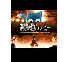 Attack On Titan x Fairy Tail Photographic Print