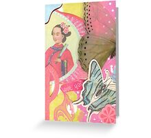 P-ink Takes Flight Greeting Card