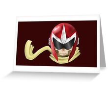 ProtoSkull Greeting Card