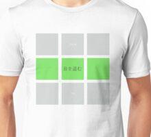 Stealing Eyes Unisex T-Shirt