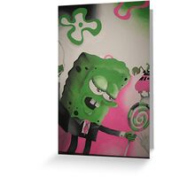 Mr. Greed E. Pants Greeting Card